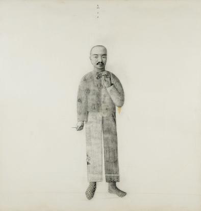 Ji Dachun, Kunfu Li