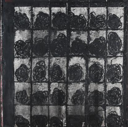 Kufi Nedim, Untitled