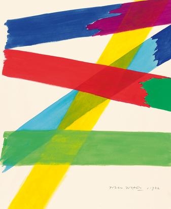 Dorazio Piero, Portfolio. La luce. Poesie 1914-1961