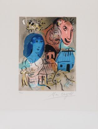 Chagall Marc, XXe siècle. Hommage à Marc Chagall