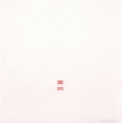 Calderara Antonio, 2 drawings: Senza titolo (Untitled)