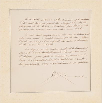 """Eluard Paul, Poem from """"La capitale de la douleur"""": La cruauté se noue et la douceur agile se dénoue..."""