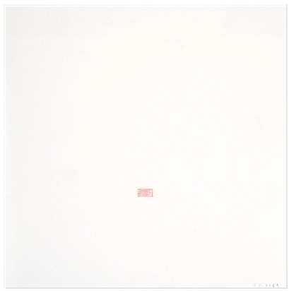 2 drawings: Senza titolo, 1969; Senza titolo
