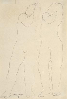 Due nudi in piedi