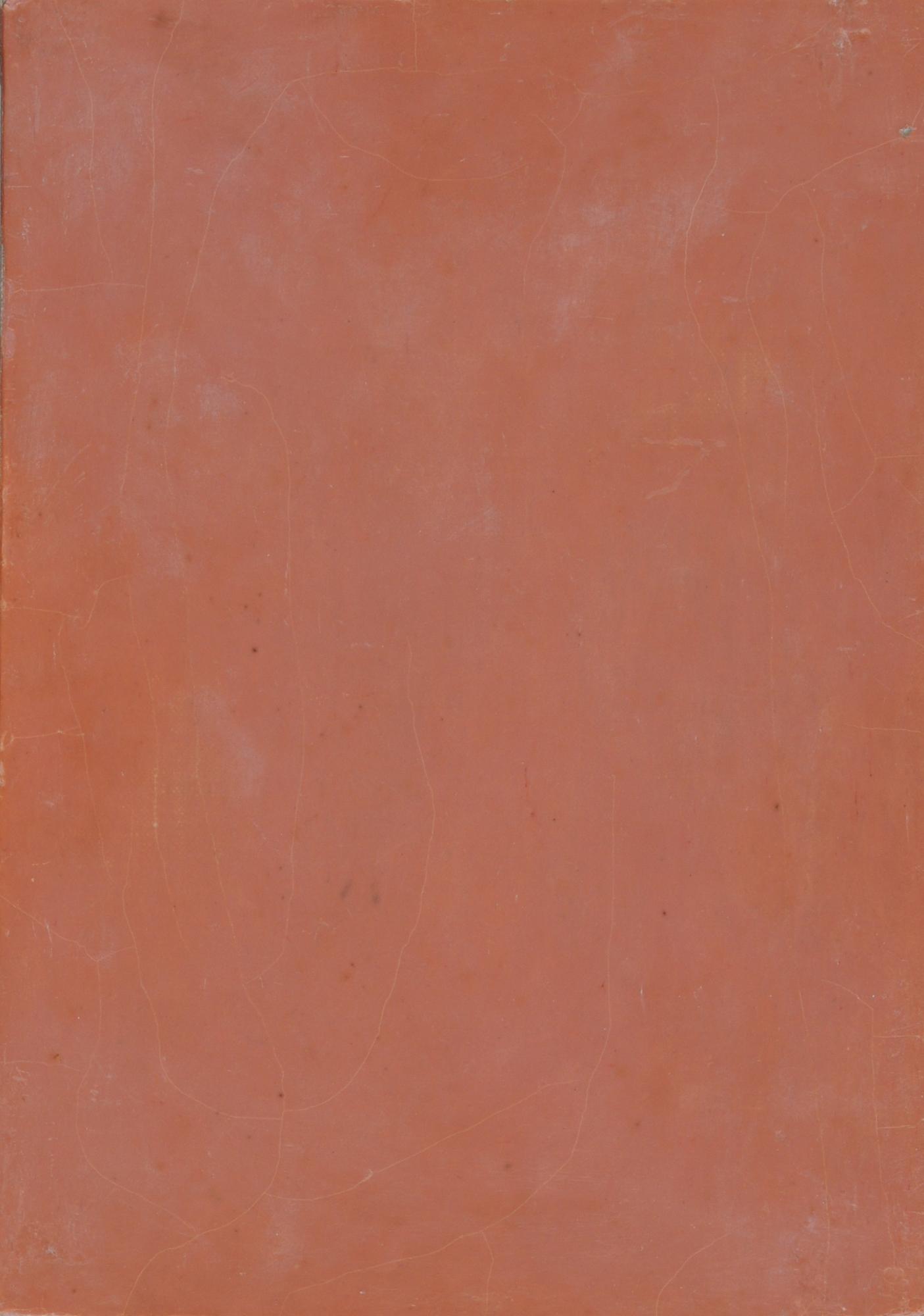 Gritsch Stefan, 2 works. Untitled, 1991; Untitled