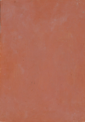 2 works. Untitled, 1991; Untitled