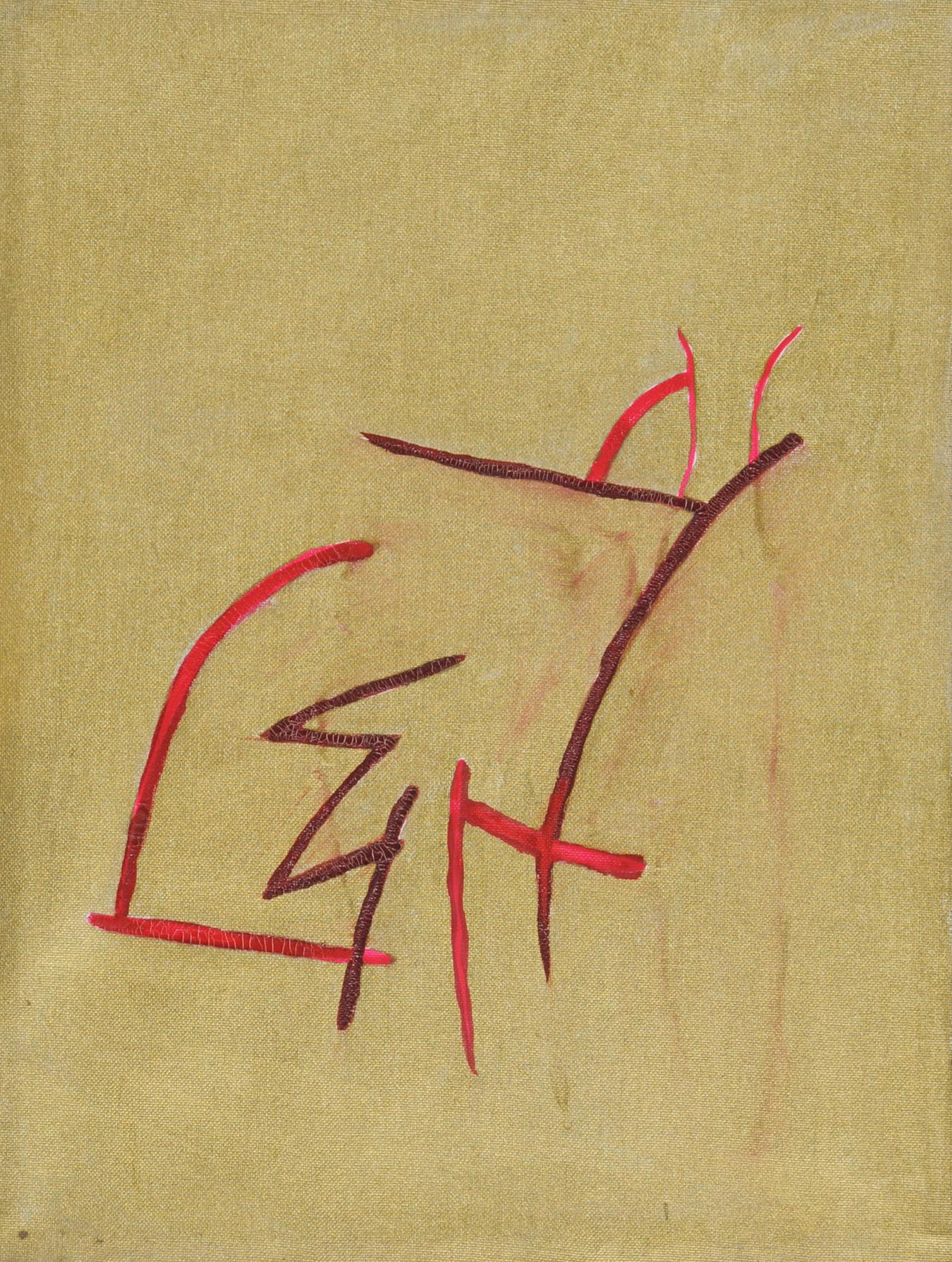 Eigenheer Marianne, 3 paintings: Untitled
