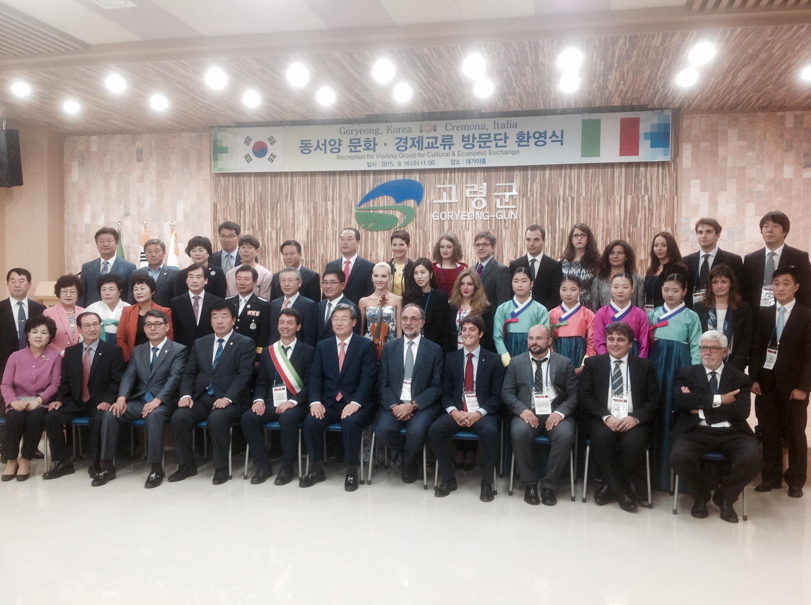 Cremona e Goryeong (Corea) per una nuova via della seta: splendido il concerto con violini e gayageum