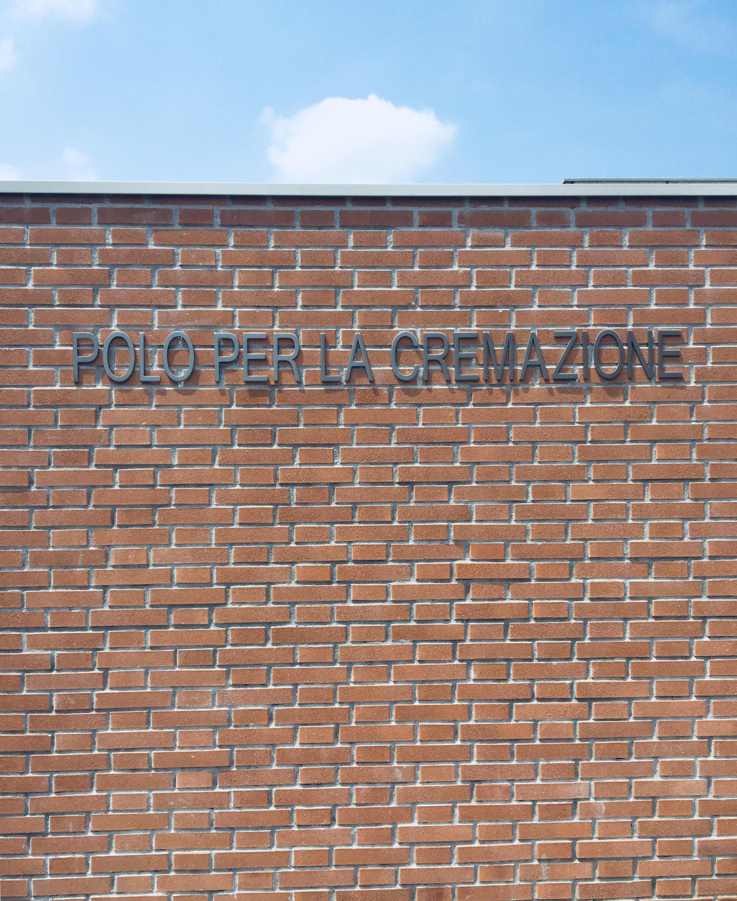 Polo Cremazione – AEM