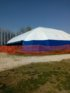 Campo coperto della Sported
