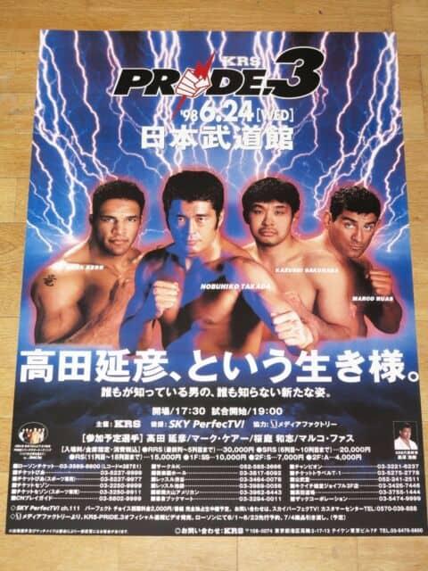 Pride FC 3: Carlos Newton vs Kazushi Sakuraba (miglior match della storia?) 1
