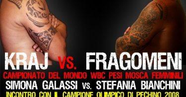 Boxe Campionato del mondo WBC 1