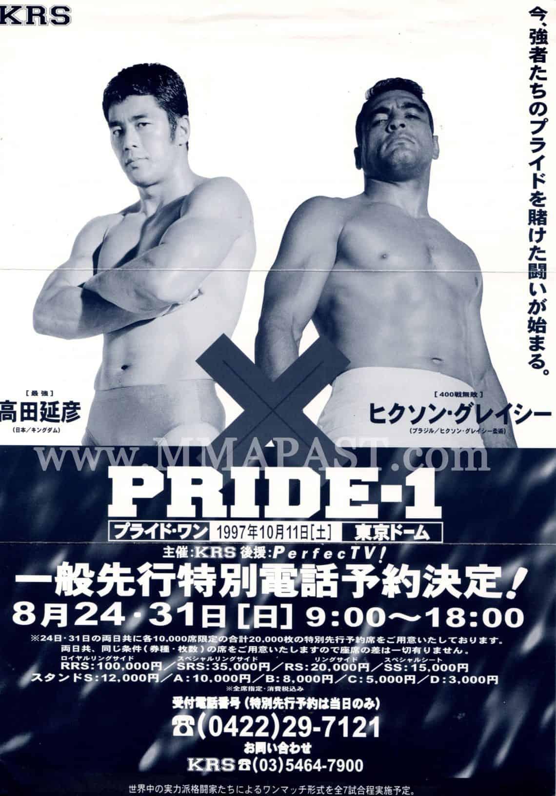 Pride FC 1 1