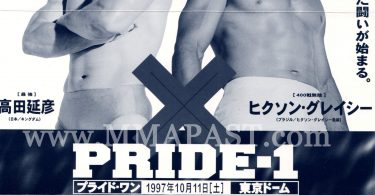 Pride FC 1: Rickson Gracie vs Nobuhiko Takada (Tokyo 1997) 10