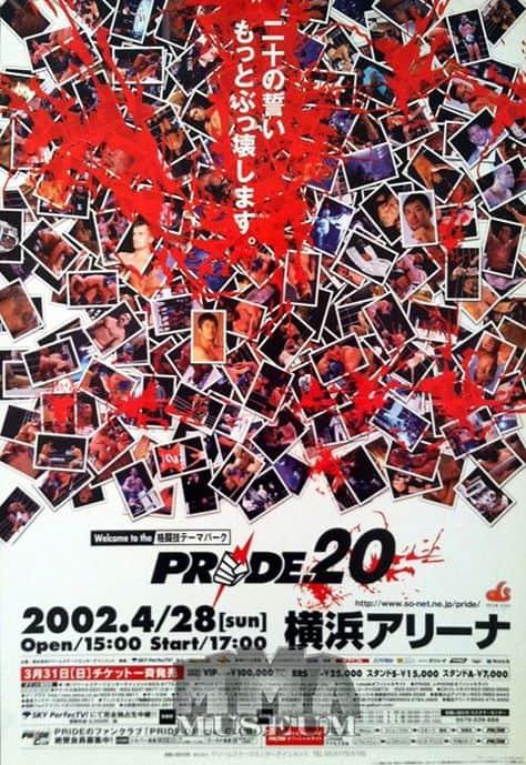Tutti gli eventi PRIDE FC MMA 6