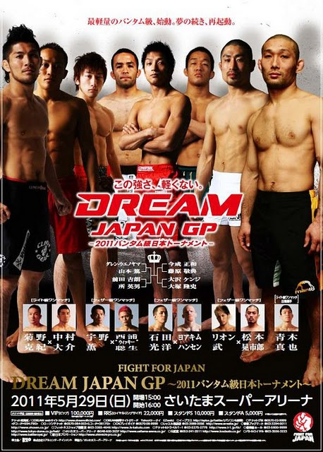 Dream Japan GP: Fight for Japan 1