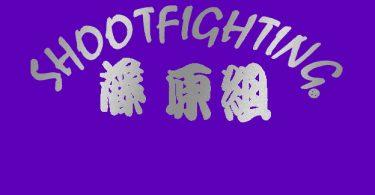 MMA History: Shoot Fighting 8