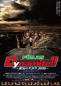 Tutto evento Dynamite 2008 1