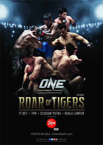 one-fc-21-poster