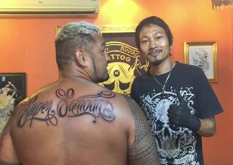 Mark hunt tattoo