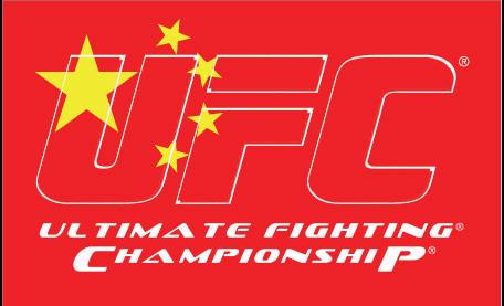 UFC parlerà cinese? 1