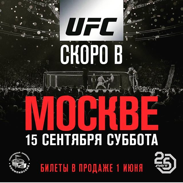 UFC FIGHT NIGHT MOSCOW: HUNT VS OLIYNYK 1