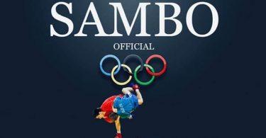 Il Sambo è stato riconosciuto disciplina olimpica. 4