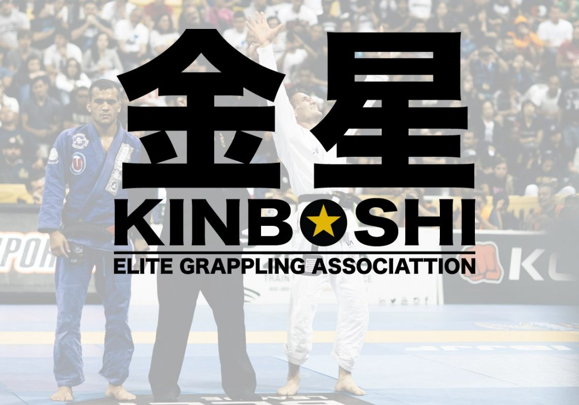 Kinboshi Elite Grappling Association 1