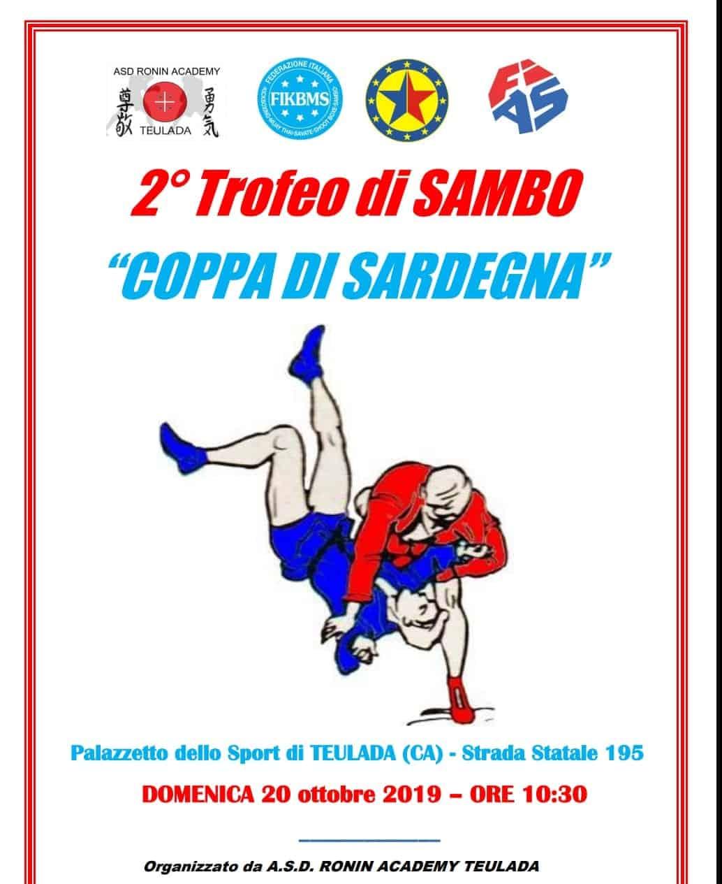 """2 Trofeo di Sambo """"Coppa Sardegna"""" 1"""
