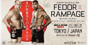 Annunciato l'evento congiunto Rizin/ Bellator: Fedor vs Rampage 1