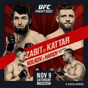 UFC Fight Night: Zabit vs. Kattar 2