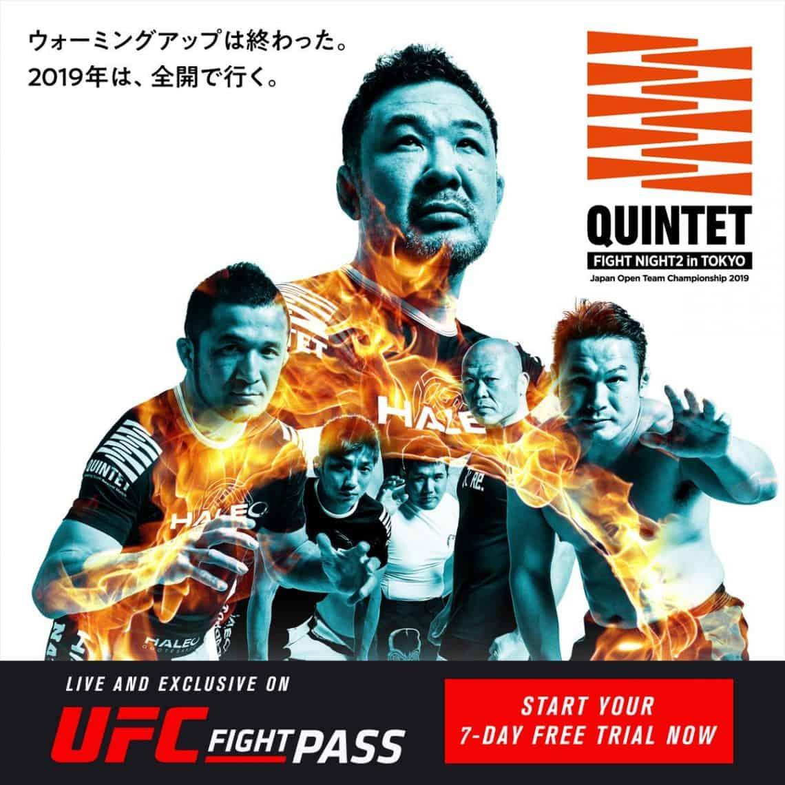 Clamoroso: il QUINTET torna con un evento UFC vs PRIDE! 1