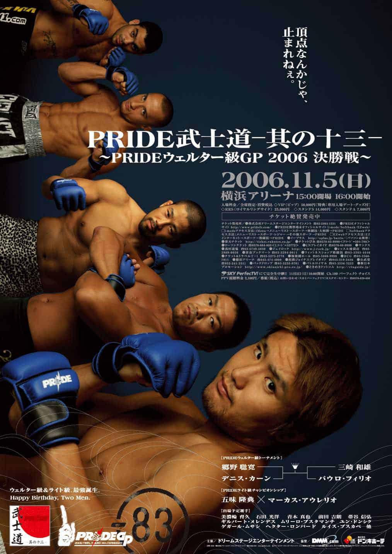 Tutti gli eventi PRIDE FC MMA 32