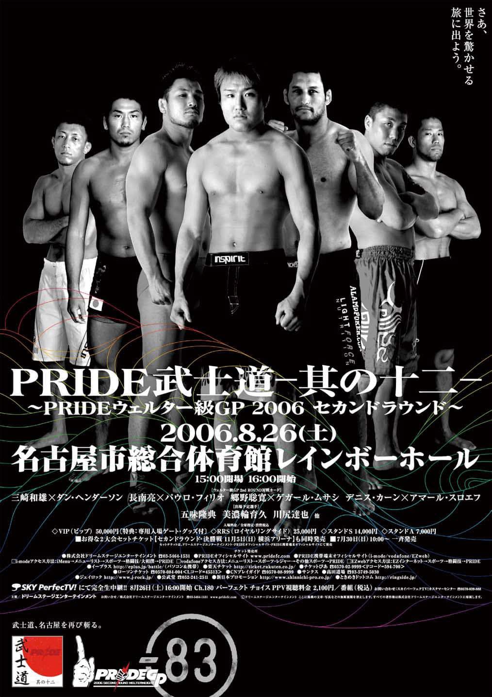 Tutti gli eventi PRIDE FC MMA 30