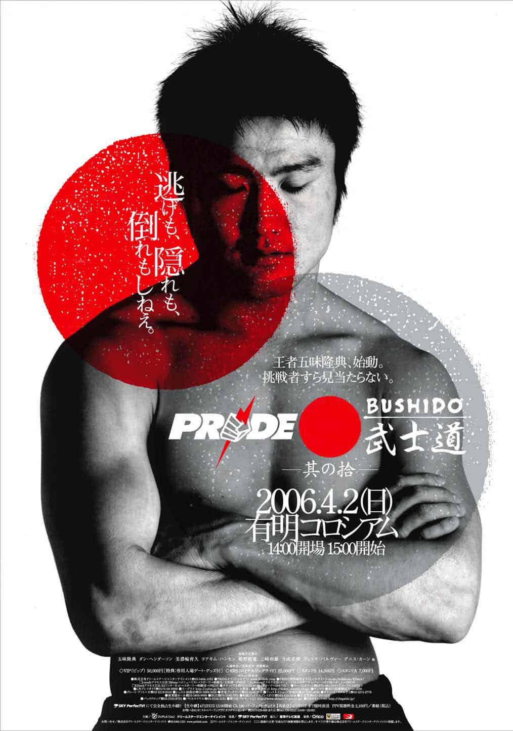 Tutti gli eventi PRIDE FC MMA 26