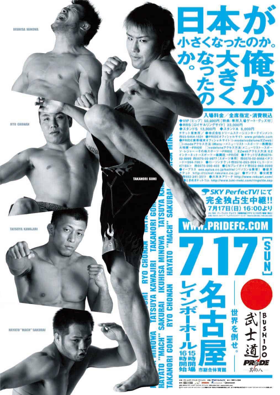 Tutti gli eventi PRIDE FC MMA 22