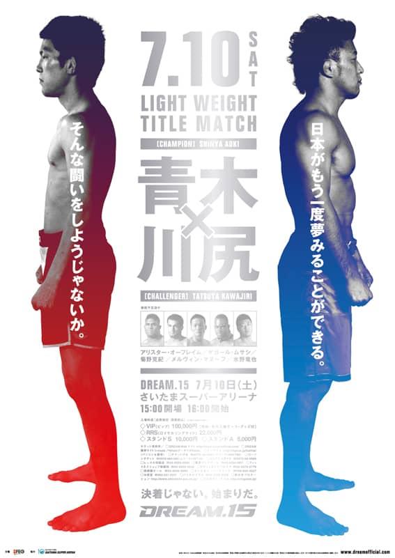 Dream MMA: retrospettiva e poster 16