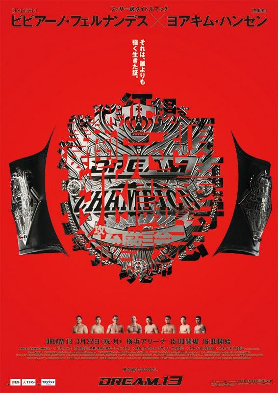 Dream MMA: retrospettiva e poster 14