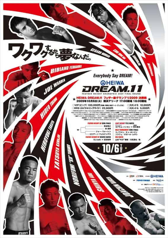Dream MMA: retrospettiva e poster 12