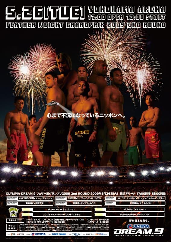 Dream MMA: retrospettiva e poster 10
