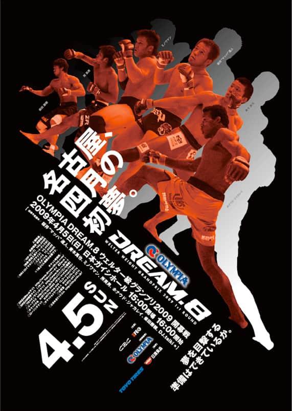 Dream MMA: retrospettiva e poster 9