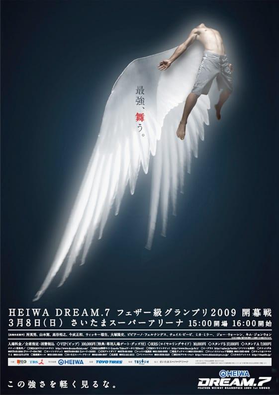 Tutti i Poster del DREAM MMA 1