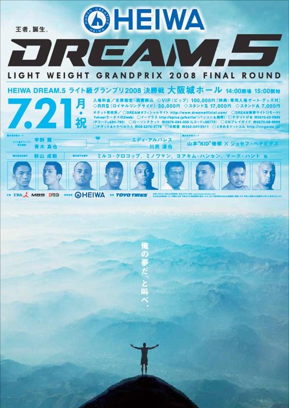 Dream MMA: retrospettiva e poster 6