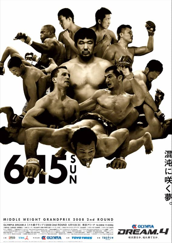 Dream MMA: retrospettiva e poster 5