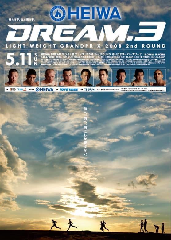 Dream MMA: retrospettiva e poster 4