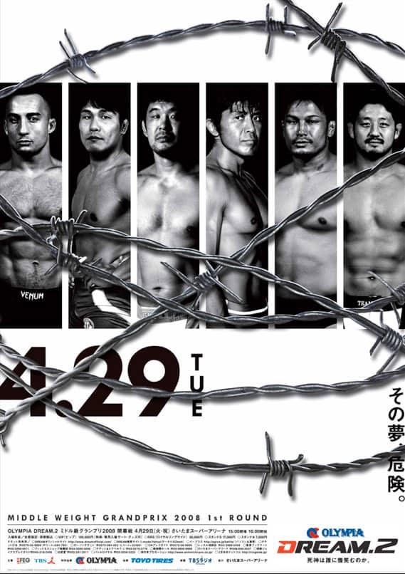 Dream MMA: retrospettiva e poster 3