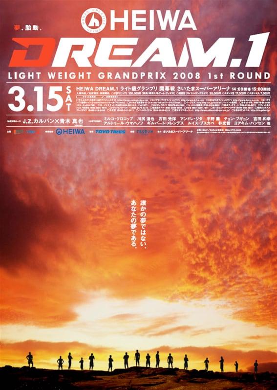 Dream MMA: retrospettiva e poster 2