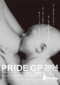 Pride FC GP 2004 Final Round 3