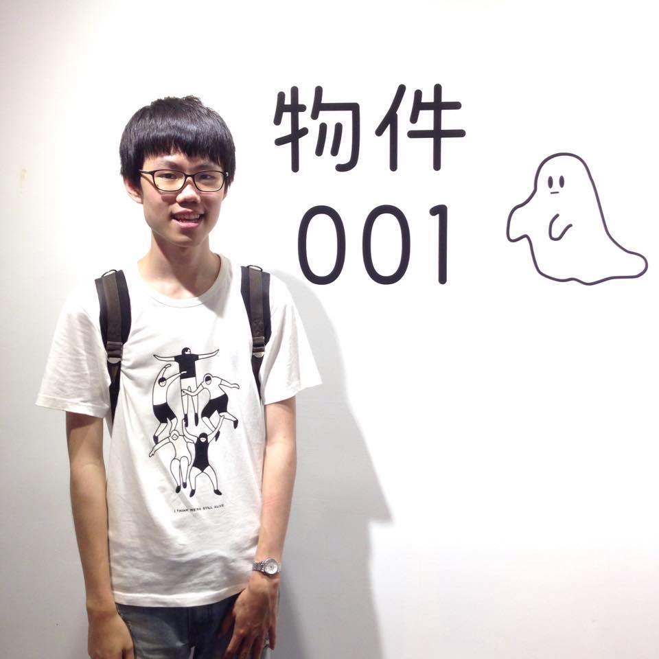 Bryan Chou