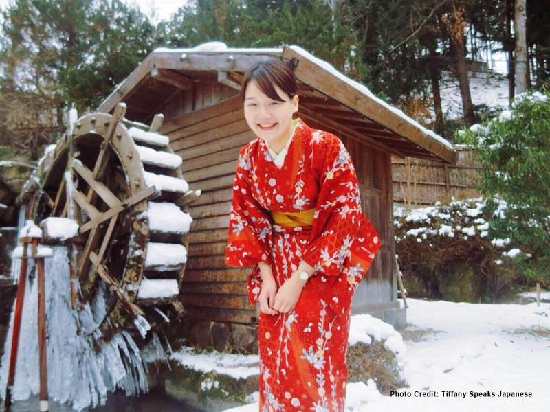 Tiffany_Kimono
